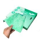 "Spilfyter 10"" x 11.5"" Universal Green Absorbent Wipe 25 Wipes/Carton & 5 Cartons/Case"